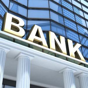 Банки Каменского