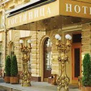 Гостиницы Каменского