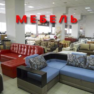 Магазины мебели Каменского