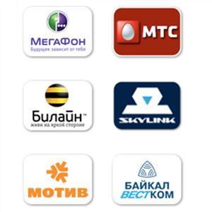 Операторы сотовой связи Каменского