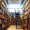 Библиотеки в Каменском
