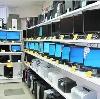 Компьютерные магазины в Каменском