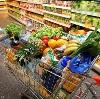 Магазины продуктов в Каменском