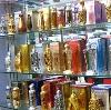 Парфюмерные магазины в Каменском