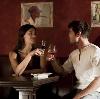 Рестораны, кафе, бары в Каменском