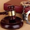 Суды в Каменском