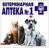 Ветеринарные аптеки в Каменском