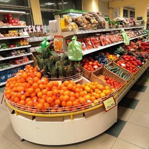 Супермаркеты Каменского