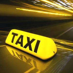 Такси Каменского
