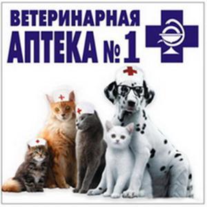 Ветеринарные аптеки Каменского